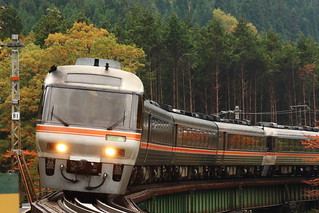 Limited Express HIDA