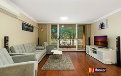 26/3 Mead Drive, Chipping Norton NSW
