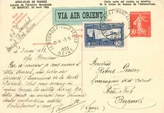 Air Orient CAMS 53 Proof Postcard, back (afvintage) Tags: compagnieairorient airorient beyrouth beirut robertpinson syria syrie 1933 cams53 postcard cartepostale proof epreuvedimprimerie posteaérienne viaairorient representative représentant