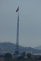 Propaganda Village (H.E.A.R.T. Productions) Tags: public complete pajusi gyeonggido southkorea kr