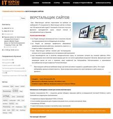 rcnit.com.ua-4