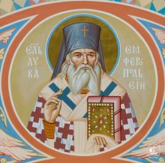 Свт. Лука Симферопольский. Валаамское подворье. Часовня новомучеников и исповедников Российских
