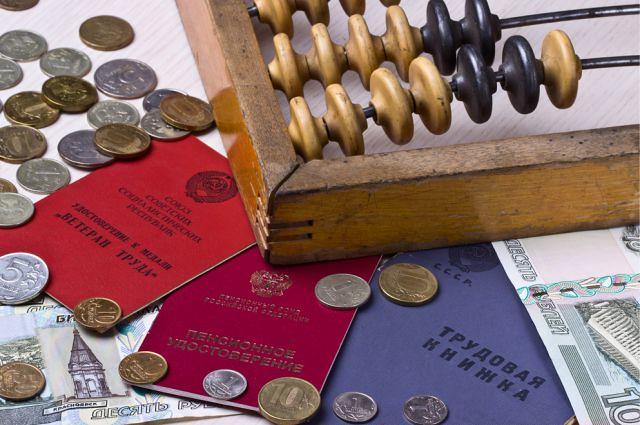 В РФ в 2018-ом году пенсии проиндексируют выше уровня инфляции