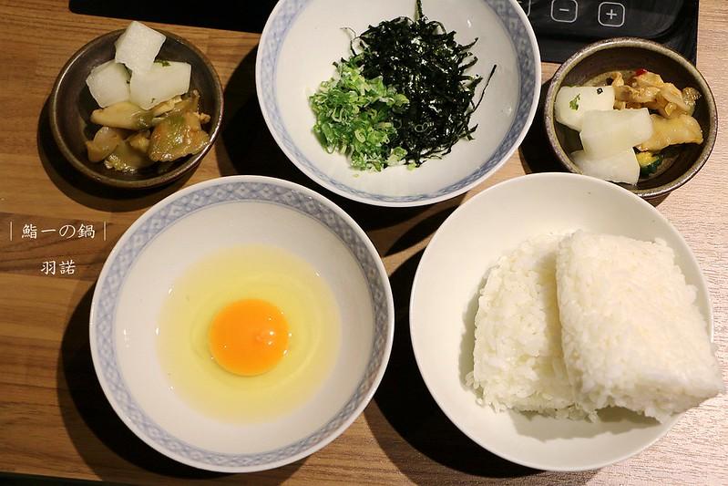 鮨一の鍋,新開幕東區火鍋店,日式無菜單模式,大安區火鍋098