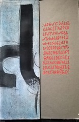 Calligraphie. Brâhmî. (6).