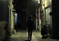 Night walk - Chiayi (Chapo78) Tags: taiwan chiayi street city night walk lights