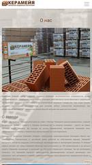 kerameya.info-8