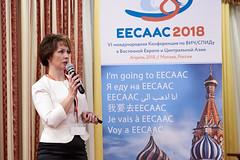 2017-10-24 EECAAC 241
