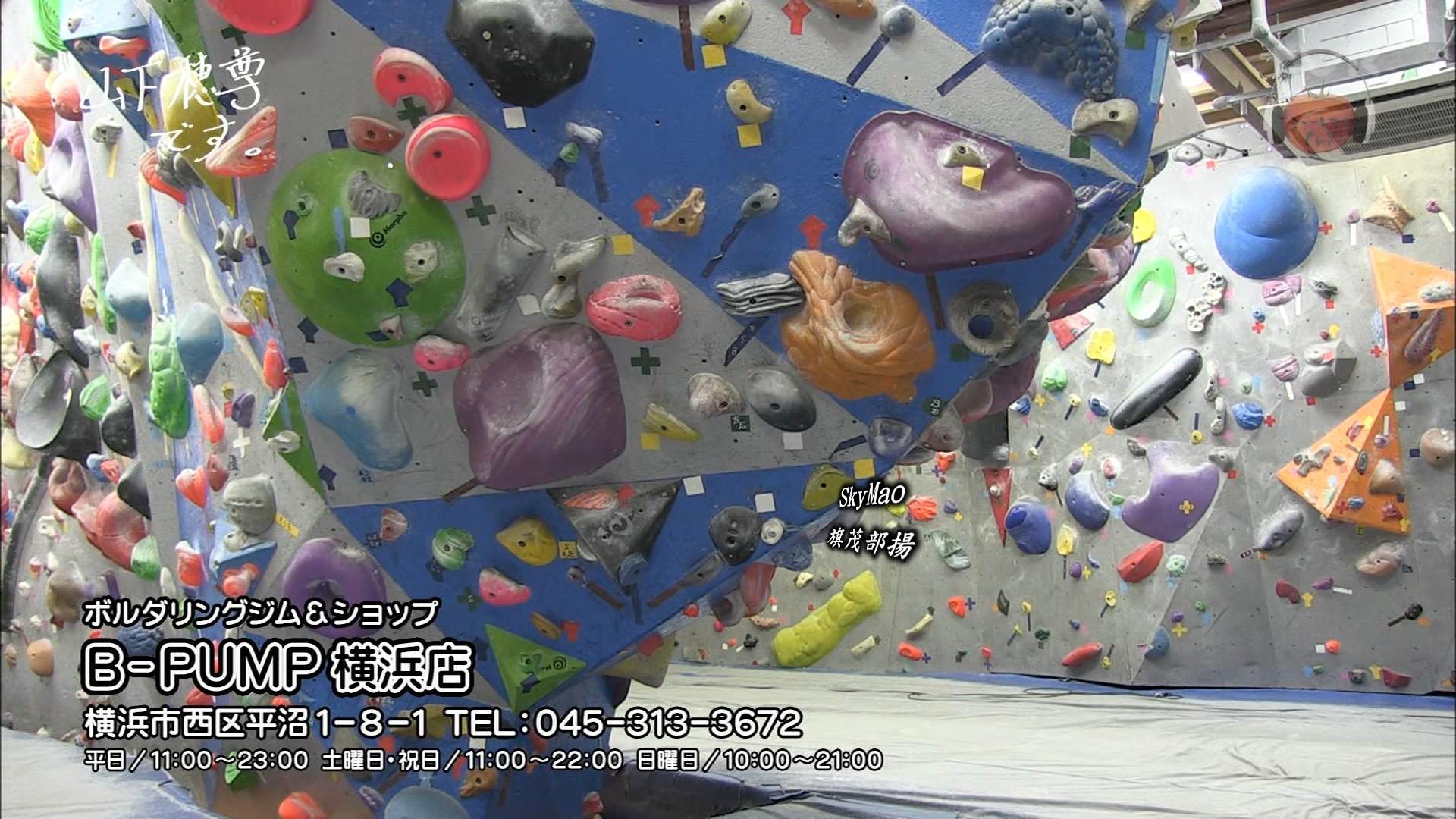 2017.10.27 全場(ミュートマ2).ts_20171028_014734.380