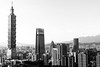 Taipei City (Laban.tw) Tags: 臺北市 台北市 台灣 tw taipei101 台北101 象山 六巨石 elephantmountain sixboulders