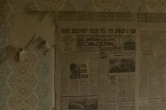 _MG_8350_1 (daniel.p.dezso) Tags: kiskunlacháza kiskunlacházi elhagyatott orosz szoviet laktanya abandoned russian soviet barrack urbex ruin paper military base militarybase