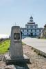 Cap Finisterre/E (jr-teams.com - Photo) Tags: nikon d700 nikkor afs 424120vrii 24120 fisterra galicia spanien cap kap finisterre camino santiago jakobsweg lighthouse leuchtturm