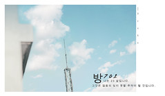 하늘 (SKY) (Nas-Photographer) Tags: saigon 2017 duhaphoto ccphutho 나는 23 colorjapan vietnam film pastel white blue green house