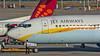 Jet Airways Boeing B737-900 VT-JGD Bangalore (BLR/VOBL) (Aiel) Tags: jetairways boeing b737 b737900 vtjgd bangalore bengaluru canon60d tamron70300vc