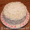 White Rosette Kids Birthday Cake