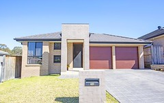 56 Hemsworth Ave, Middleton Grange NSW