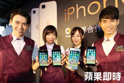 【搶先看片】明年新iPhone 專家預測有9大亮點
