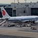 Air China Airbus A330-243 B-6540