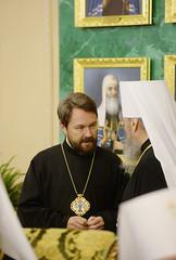 07. Заседание Священного Синода РПЦ от 6 октября 2017 г