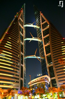 World Trade Center, Bahrain