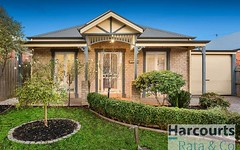 4 The Common, South Morang VIC