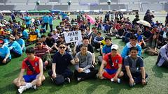 서울노회 체육대회