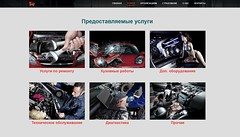 automaster.kharkov.ua-2