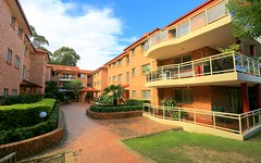 9/499 Chapel Road, Bankstown NSW