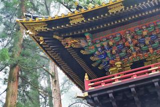 Nikko Toshogu XIV