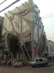 Korea - Seoul Hongdae 259 (The Subcultured Traveler) Tags: iphonepics korea seoul insadong namdemeun dmz hongdae heyri sinchon travel asia backpacker subculturedtraveler