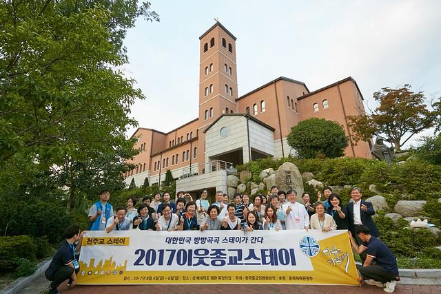 2017_이웃종교스테이_천주교_0306