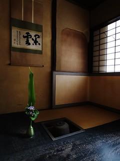 A small tea ceremony room / Kyoto Sesshu-ji temple Tofukuji Funda-in  京都 東福寺 芬陀院