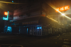 11227 (Panda1339) Tags: night hongkong leicaq hk summiluxq 香港 streetphotography 28mm 油麻地 yaumatei flare condensation cinematic fog