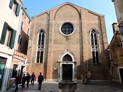 Chiesa di San Gregorio, Venice