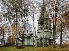Худовцы, Беларусь, церковь Рождества Богородицы (zzuka) Tags: khudovtsi church худовцы беларусь церковь belarus