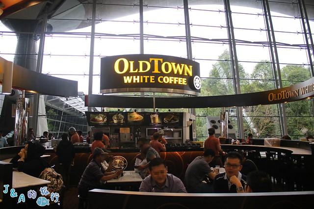 【馬來西亞/吉隆坡美食】Old Town White Coffee 舊街場白咖啡-咖椰醬烤土司香甜涮嘴,吉隆坡機場著名咖啡連鎖店! @J&A的旅行
