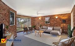 5 Echidna Place, Blackbutt NSW