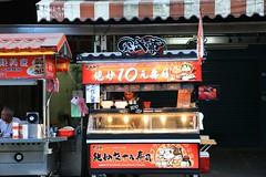 NT$10 Sushi (superzookeeper) Tags: formosa 5dmk4 5dmkiv canoneos5dmarkiv ef2470mmf28liiusm eos digital taiwan tw zhudong streetfood foodtruck street cheapsushi sushi people nightmarket