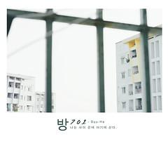 난간 (BALCONY) (Nas-Photographer) Tags: saigon 2017 duhaphoto ccphutho 나는 23 colorjapan vietnam film pastel white blue green house