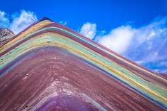 Asungate mountain.  Also known as rainbow mountain.