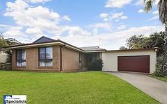 17 Demetrius Rd, Rosemeadow NSW
