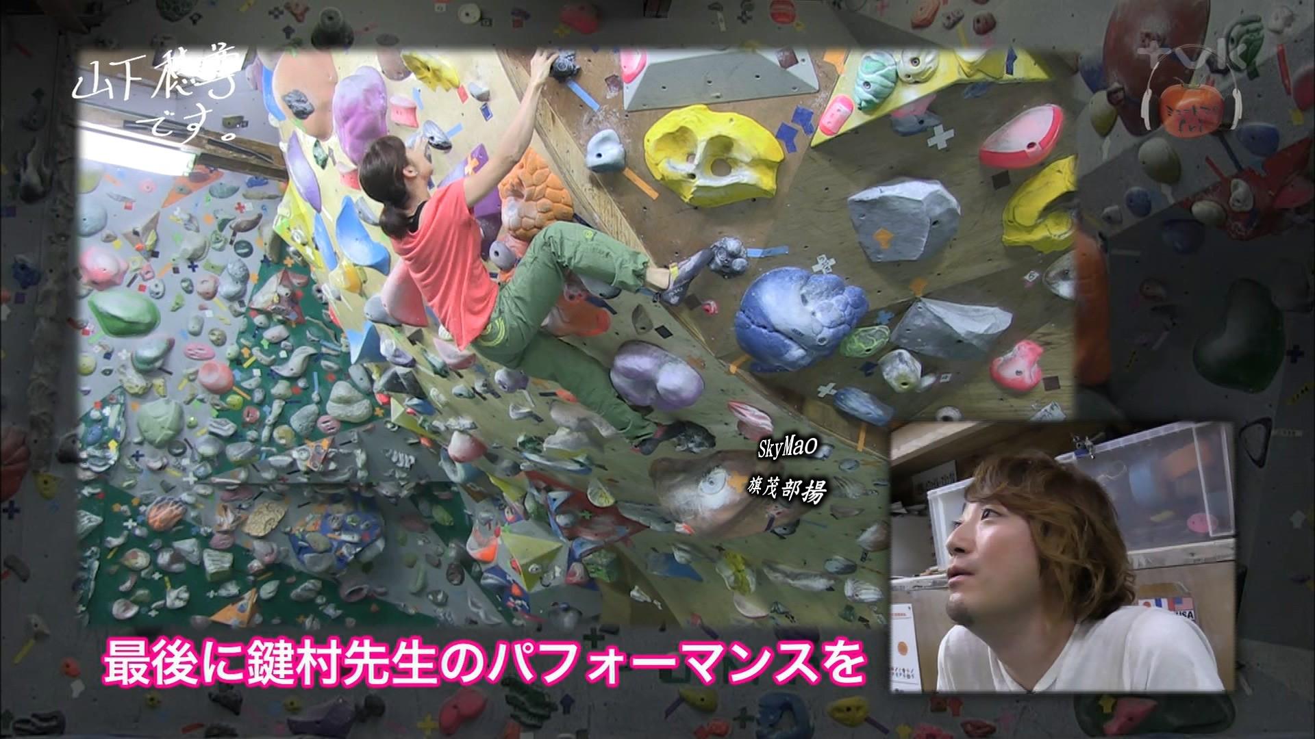 2017.10.27 全場(ミュートマ2).ts_20171028_022404.084
