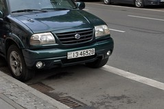 License plate from Jordan (CooverInAus) Tags:
