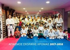 Stefanou_agiasmos_2017_18_035