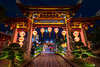 Gate of Shuang Lin Monastery (BP Chua) Tags: 莲山双林寺 temple monastery chinese shuanglin midautumn lantern night gate history singapore nikon d800e wideangle
