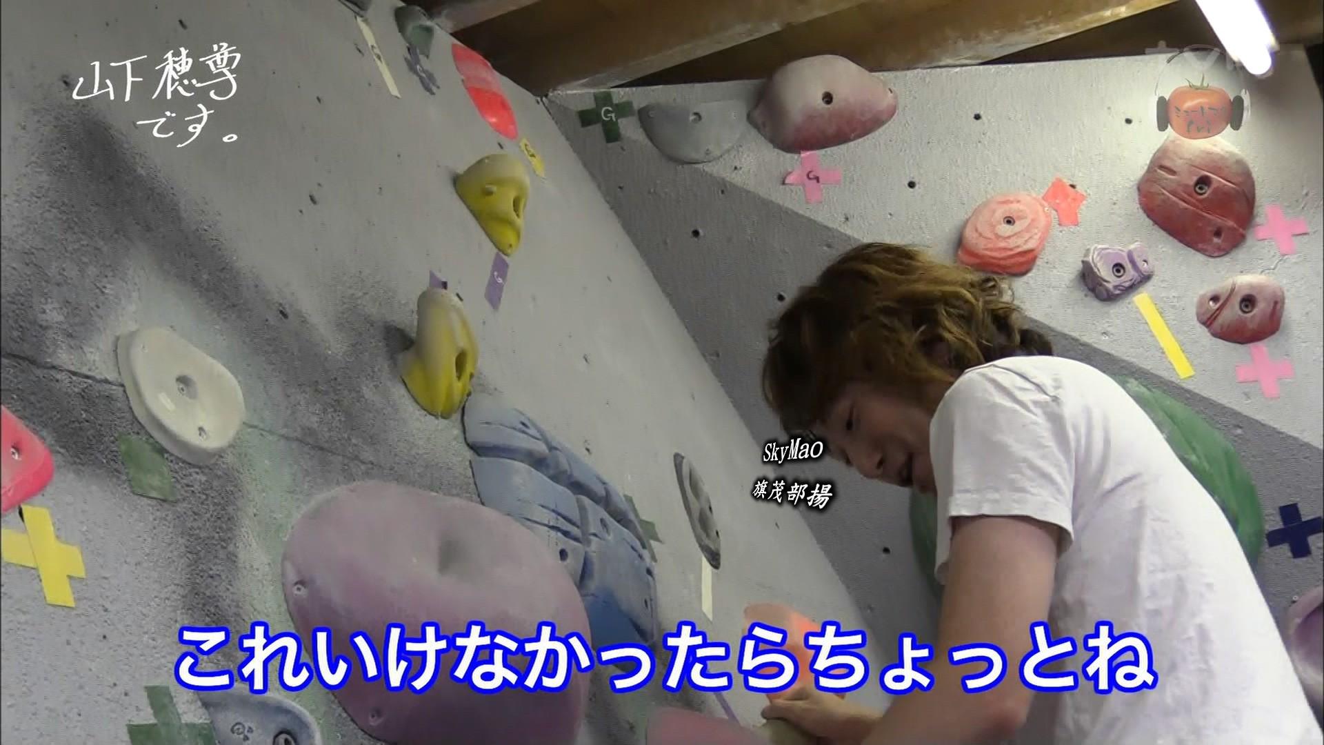 2017.10.06 全場(ミュートマ2).ts_20171007_032208.156