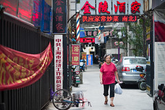 Old woman walking in Shanghai (leonardrodriguez) Tags: shanghai chine cina china cinese chinois chinese red grandmother old woman street