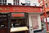 DSC_8966 London Chinatown 唐人街 Gerrard Street Wan Chai Corner Chinese Restaurant Dim Sum Daily (photographer695) Tags: london chinatown 唐人街 gerrard street wan chai corner chinese restaurant dim sum daily
