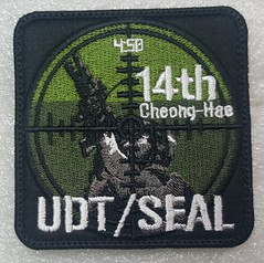 Korea Navy Special Warfare Flotilla (UDT/Seal)(Cheonghae 14th) (Sin_15) Tags: navy korea korean udt seal patch badge insignia military special warfare flotilla combat swimmer diver naval force cheonghae anti piracy unit forces chunghae 청해 underwater demolition team
