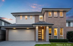 70 Hastings Street, The Ponds NSW